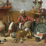 Al Maghreb