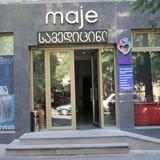 მე-11 ქალთა კონსულტაცია / სამედიცინო ესთეტიკის ცენტრი Maje