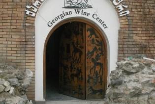 ქართული ღვინის ცენტრი