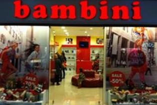 Бамбини