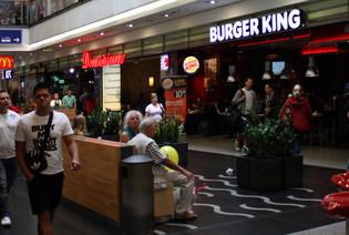 ბურგერ კინგი (Burger City)