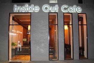 Inside Out Cafe