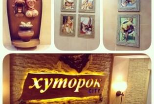 Khutorok City