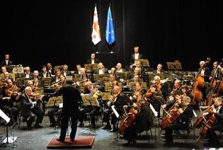 Музыкально-культурный центр им. Джансуга Кахидзе
