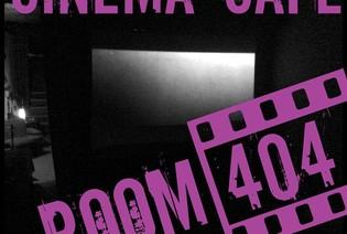 Рум 404