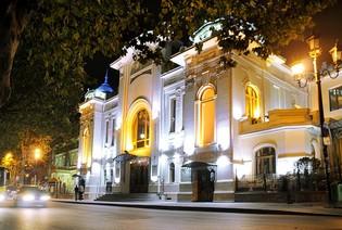 Театр им. К. Марджанишвили