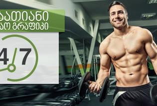 Aspria Fitness 4