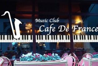 Кафе де Франсе