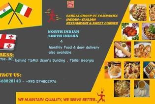 ინდური იტალიური რესტორანი