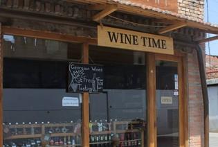 ღვინის დრო