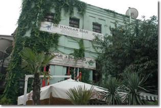 ჰანგარი