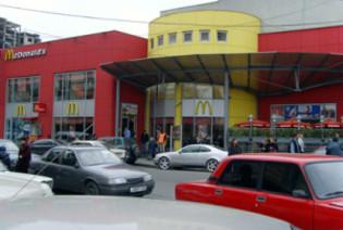 Макдональдс 4