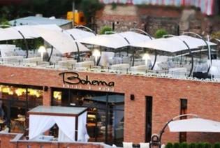 Bohema Grill & Wine