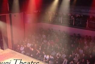 Iliauni Theatre