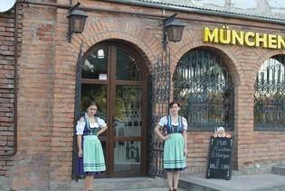 PUB München