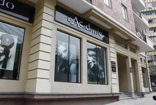 Salon L'Academie