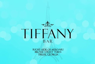 Tiffany Bar