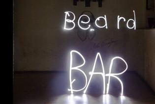 Beard Bar (წვერის ბარი)