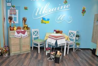 Cafe De L'Ukraine
