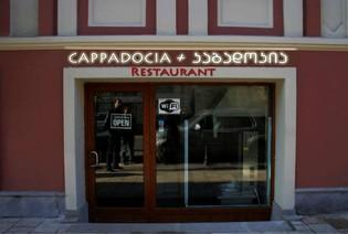 Cappadocia +