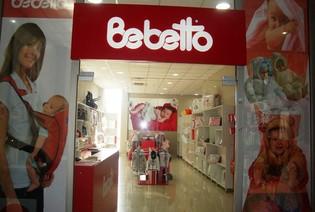 """""""Bebetto"""""""