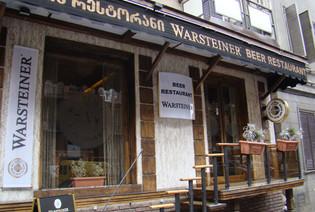 Варштайнер