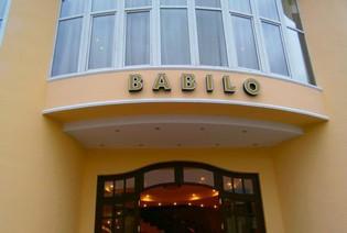 Бабило Санапирозе