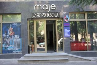11-я Женская консультация / Maje